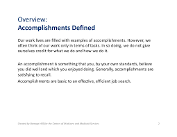 Job Accomplishments List 2 3 Defining Accomplishments