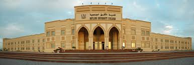 colleges universities in dubai yellow pages directory colleges universities in dubai yellow pages directory contact details