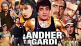 Shakti Kapoor Andher Gardi Movie