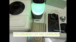 <b>Аксессуары Samsung</b> ограниченная серия. - YouTube