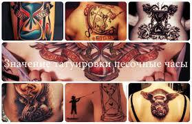 интересные тату для женщин маленькие татуировки и их значение для