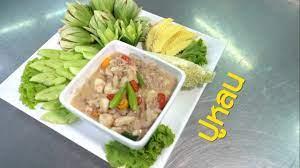 บุกครัวล้วงสูตรลับ 'เมนูปูหลน' จากสุดยอดร้านอาหารทะเลชื่อดัง🦀 l  รอบจานรอบโลก 11 ก.ค. 62 - YouTube