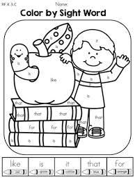 Small Picture Back to School Kindergarten Language Arts No Prep Worksheets
