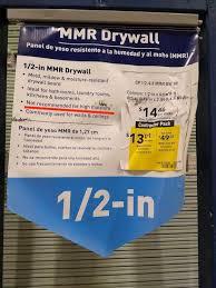 mmr drywall sticker