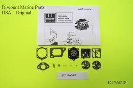 Walbro Carburetor Application Chart Homelite St160 St180 St200 St210 Trimmer Carburetor Walbro Hdc69 Hdc70 Hdc75 Hdc80 Carb Kit Di 26028