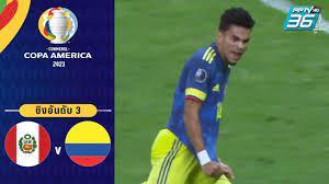 Full Match โคปา อเมริกา 2021   เปรู 2 - 3 โคลอมเบีย