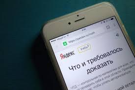 Интернет контрольная Яндекса по математике Поток Поток 154653