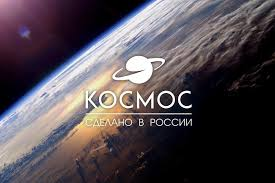 KOCMOC – Russian made watches in <b>vintage style</b>