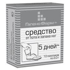 <b>Средство</b> от пота и запаха ног ГаленоФарм <b>5 дней</b> | Отзывы ...
