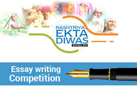 prasar bharati parivar rashtriya ekta diwas essay writing  reinforcing the thought of unity in diversity mhrd is organising an essay competition individuals are invited to write an essay of not more than 500 words