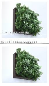 green frame shibafu 3 herb mix 300 br wall decals fake green artificial plants wall decoration and wall art wall mounted framed art and green