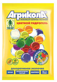 <b>Гидрогель</b> Агрикола гранулы-зеленый /<b>Грин Бэлт</b>/ 20 гр. (1/50) 04 ...