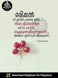 Grapes Love Quotes Malayalam