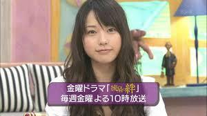 戸田恵梨香がロングヘア姿を披露してファンから絶賛の声 ガールズ