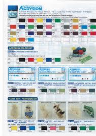 Urbans Colour Reference Charts Gunze Sangyo Acrysion Color