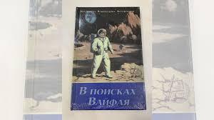 """<b>Блокнот Kawaii Factory</b> """"В поисках вай-фая"""" купить в Москве ..."""