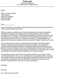 how to prepare cover letter for job application