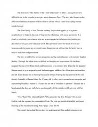 the mother of the child in question essay zoom