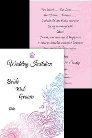 Wedding Card Design Customized Wedding Cards Online Marriage Invitation Printing