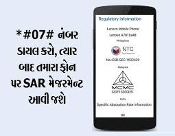 Mobile Radiation Chart India Check Radiation Level Sar Of Your Smartphone By Ussd Code