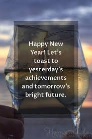 150+ Happy New Year Wishes & Quotes for a Wonderful 2020