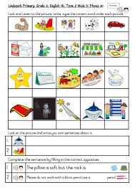 There are differences in opinion about whether using phonics is useful in teaching children to read. Grade 3 English Thursday Term 2 Week 5 Phonic Ar And Part Of Speech Worksheet