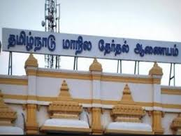 Image result for tamil nadu election commissioner