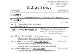 How To Write A Resume With No Job Experience High School