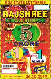 Rajshree Result Chart Goa State Lottery Buy Rajshree Monthly Lottery Goa Royal
