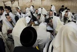 judios rezando