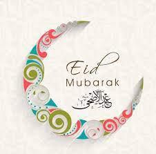 "Nancy Ajram Twitter'da: ""كل عام وأنتم بخير عيد أضحى مبارك على كل الأمة  الاسلامية والعربية #نانسي_عجرم… """