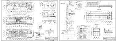 Проект промышленного здания скачать Чертежи РУ Курсовой проект Многоэтажное производственное здание химической промышленности в г
