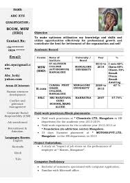 al english literature past papers sri lanka sample resume business writing an argumentative essay pdf