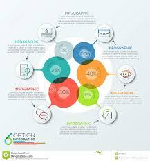 Modern Infographics Options Banner Stock Vector