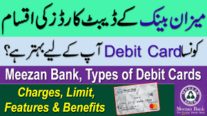 Maybe you would like to learn more about one of these? Noor Islamic Credit Card Fasysal Bank Noor Credit Card Kia Hai Features And Benefits Youtube
