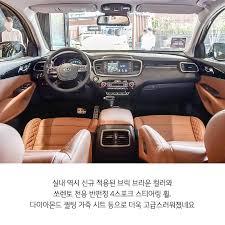 2018 kia cadenza. modren 2018 2018 kia sorento facelift revealed in korea with kia cadenza