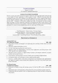 Hydro Test Engineer Sample Resume Beautiful Resume Templates Build