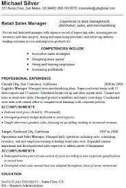 Retail Manager Sample Resume Resume Examples For Retail Retail ...