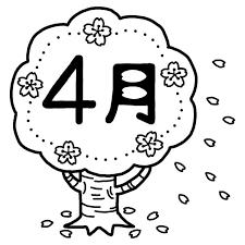 桜の木白黒4月タイトル無料イラスト春の季節行事素材
