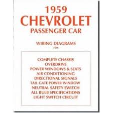 wiring diagrams impalas com 1959 impala chevrolet passenger car wiring diagram manual
