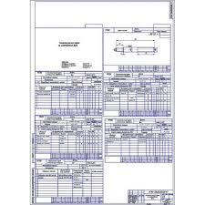работа на тему Трактор Т К с дисковыми тормозами  Дипломная работа на тему Трактор Т 150 К с дисковыми тормозами