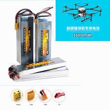 <b>2pcs 11.1V</b> 10000mAh <b>3s</b> lipo battery 30C Xpower batteries XT60 ...