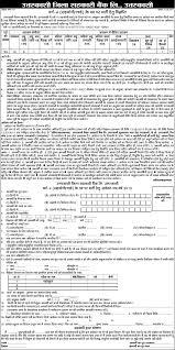 Uttarkashi District Cooperative Bank Recruitment 2015 2016 For 23