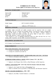 Restaurant Supervisor Resume Here Are The Result Of For We Hope You