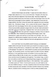 Personal Reflective Essay On Swimming Personal Reflective Essay