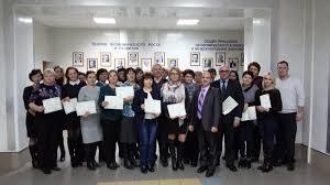Администрация города Сельцо Контрольно счетная комиссия Контрольно счетная комиссия Сельцовского городского округа является постоянно действующим органом внешнего муниципального финансового контроля