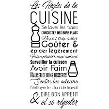 Elegant Sticker Citation Les Regles De La Cuisine 4 Ambiance Sticker