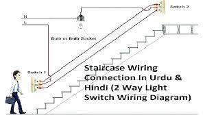cooper motion switch wiring diagram wiring diagrams best cooper motion sensor light switch instructions motion sensor light 2006 mini cooper engine diagram cooper motion switch wiring diagram
