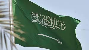 الأمم المتحدة: السعودية تفشل في شغل مقعد بمجلس حقوق الانسان وانتخاب الصين  وروسيا