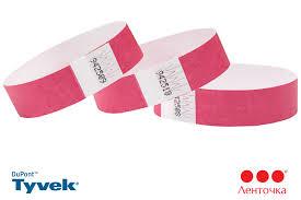 Купить контрольные браслеты с доставкой за часа  Контрольные браслеты tyvek 3 4 19 мм